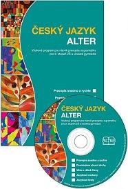 CD Jazykové rozbory (žákovská verze) - jednouživatelská verze